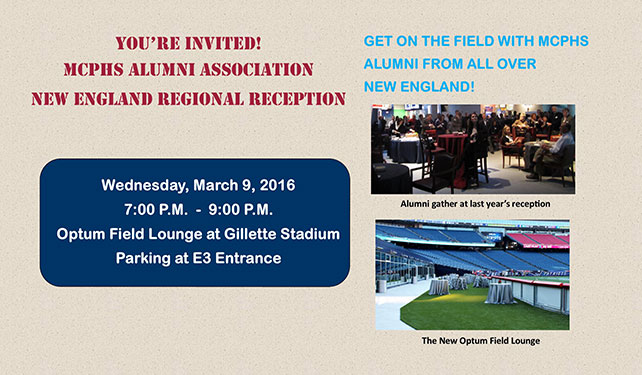 New England Alumni Regional Reception